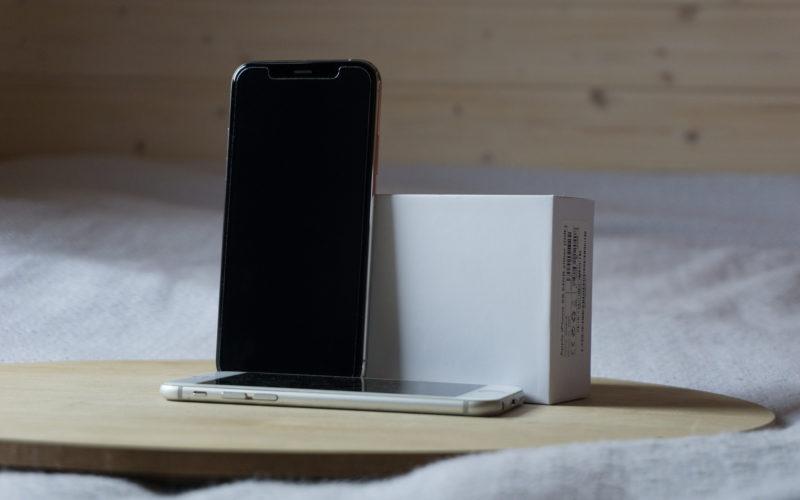 Nachhaltiges Iphone